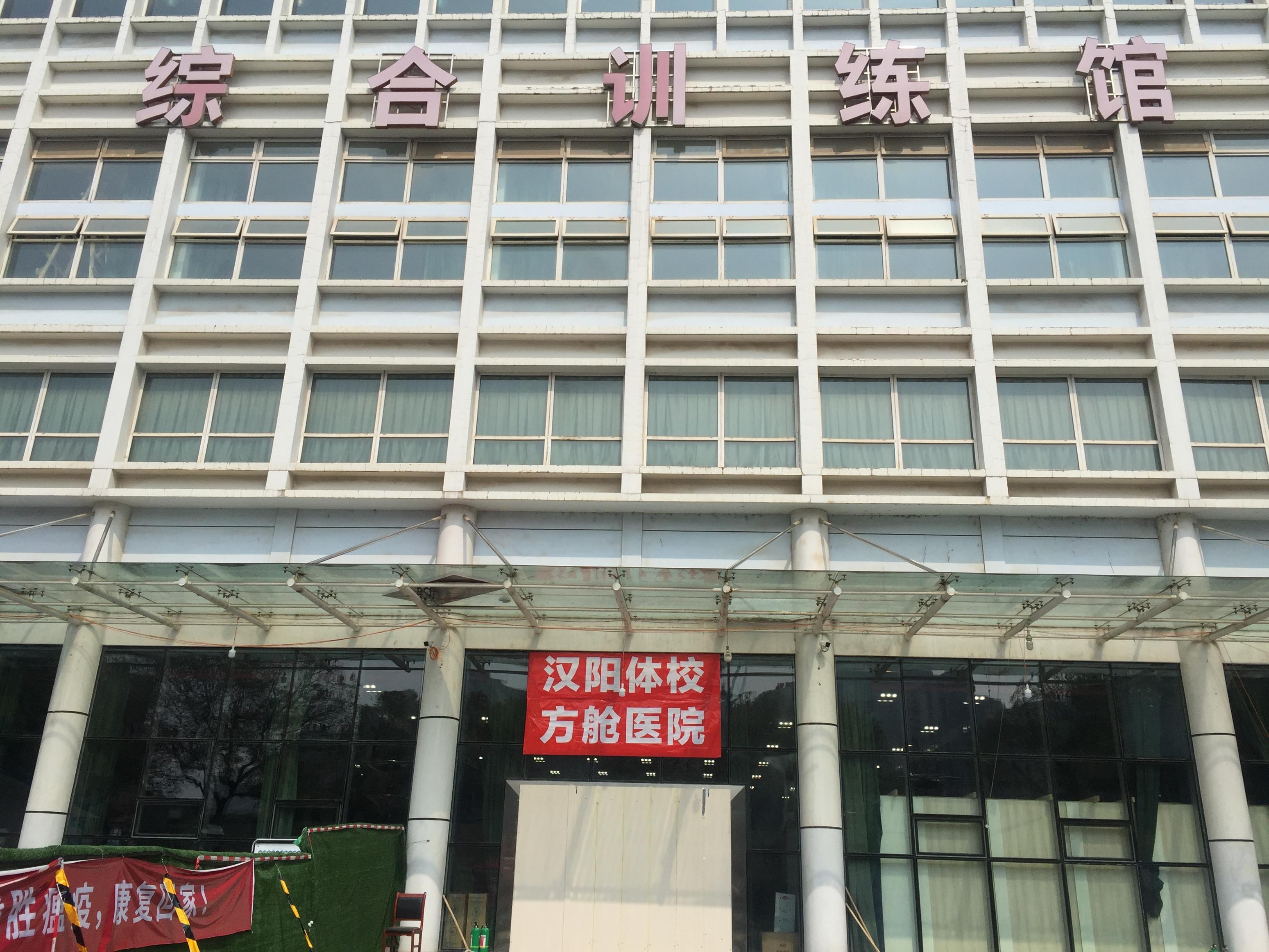 C:\Users\wansan\Desktop\西山总医院王喆\88.jpg